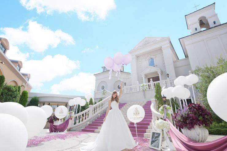 結婚式場 プロポーズ 結婚 準備 チャペル ウェディングドレス