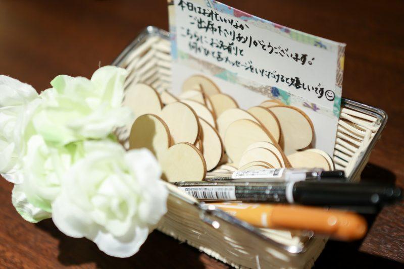 【待ち時間にご参加いただける可愛いウェディングアイテム】 神戸旧居留地の結婚式場 神戸セントモルガン教会