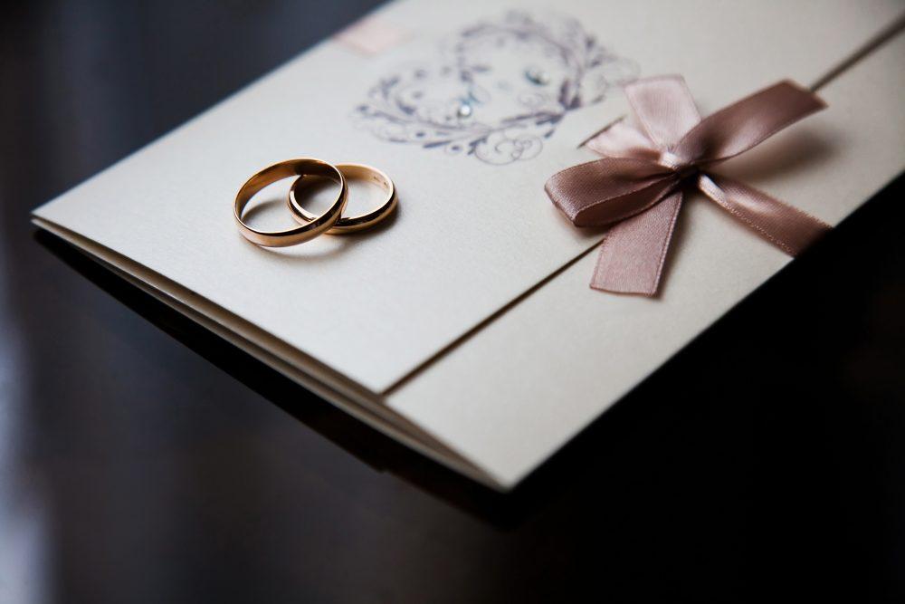 結婚式 招待状 作り方